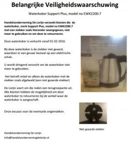 Terughaalactie Waterkoker 'Support Plus'