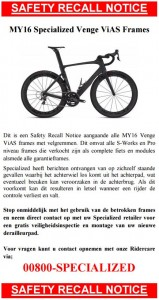 recall_specialized_vias