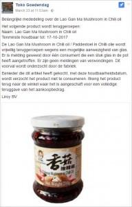 recall_lao-gan-ma_mushroom-chili-oil