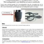 Terughaalactie netvoedingskabel IdeaPad en Lenovo notebooks