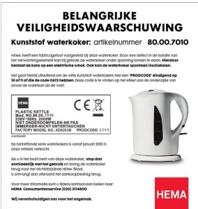 Terughaalactie HEMA waterkoker