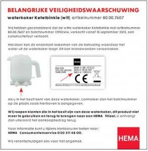 Terughaalactie HEMA waterkoker 'Ketelbinkie'