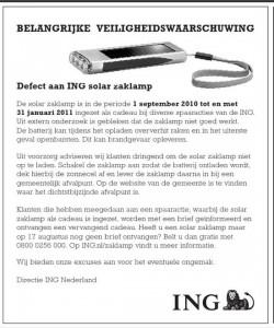 recall_ing_solar-zaklamp