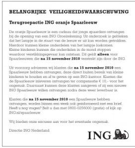 recall_ing_spaarleeuw