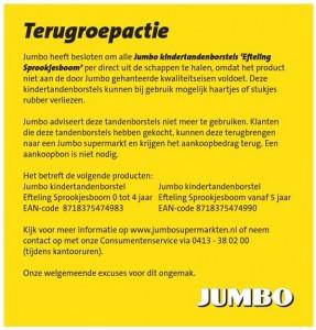 recall_jumbo_kindertandenborstel