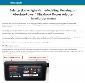 recall_kensington_poweradapter