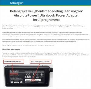 recall_kensington_poweradapter