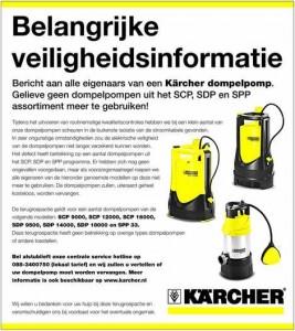 recall_kaercher_dompelpomp