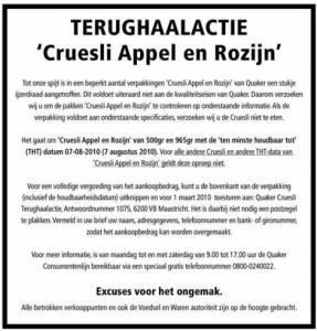 recall_quaker_cruesli--appel-rozijn