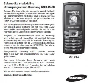 recall_samsung_SGH-C450