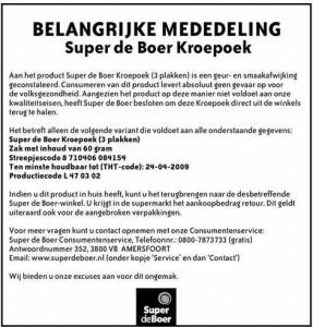 recall_super-de-boer_kroepoek