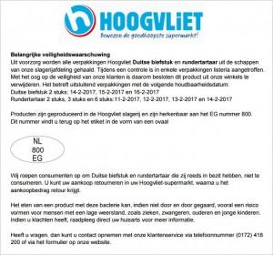 recall_hoogvliet_duitsebiefstuk