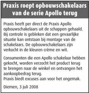 recall_praxis_apollo