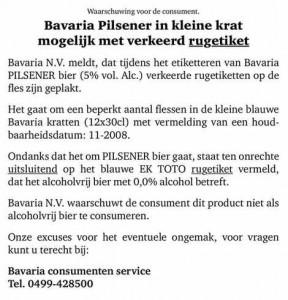 recall_bavaria_bier