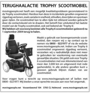 recall_trophy6_scootmobiel