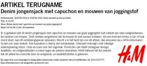 hm1-jack