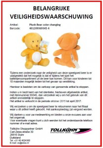 recall_plush-bear-color-changing_action