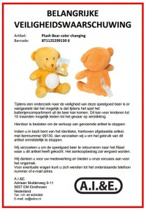 recall_plush-bear-color-changing_ai-e