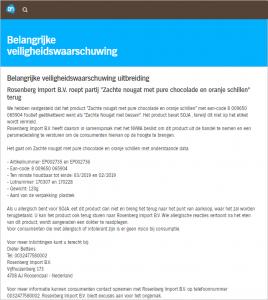 recall_rosenberg_nougat_update