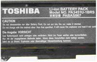 toshiba_battery