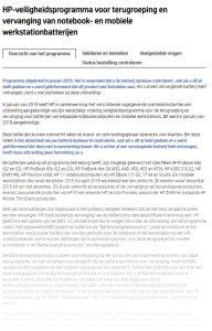 Advertentietekst HP terugroepactie batterijen voor laptops en mobiele werkstations (uitbreiding)