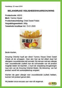 Advertentie allergiewaarschuwing Yummy House gedroogde zoete aardappel Amazing Oriental