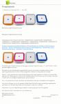 Advertentie terugroepactie LED nachtlichtjes (Best Deals Online)