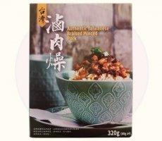 Allergenenwaarschuwing Han Dian Taiwanese Braised Minced Pork (Amazing Oriental)