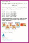 Advertentie allergenenwaarschuwing TYJ Spring Home loempiavellen en groentensamosa's