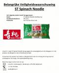 Terugroepactie allergenenwaarschuwing Sau Tao Spinazie noodles