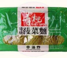 Allergenenwaarschuwing Sau Tao Spinazie noodles