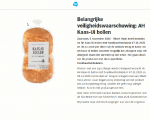 Advertentie allergenenwaarschuwing Albert Heijn AH Kaas-Ui Bollen