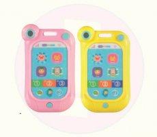 Terugroepactie Zeeman babyspeelgoedtelefoon