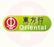 Terugroepactie Chef Kok maaltijden Amazing Oriental